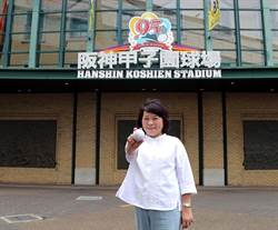 嘉義市長黃敏惠赴甲子園 挺中華隊進2020東奧