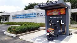 中華eMOVING年底前建置118個充電站
