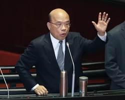 徐國勇嗆記者藍委問該道歉或嘉獎 蘇貞昌這樣說