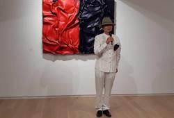 旅德藝術家王小松  大塊顏色煽動攻擊
