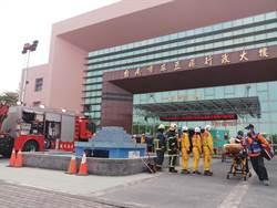 麻豆大地震時怎麼跑?公所與消防局演練逼真