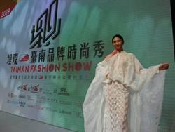 「埕現」台南時尚軟實力 黃偉哲:讓世界看見台南