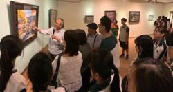 畫家賴威嚴集半世紀功力 從藝50年回顧展