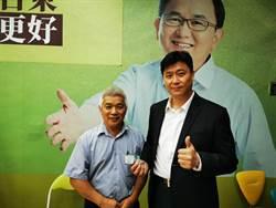 台東》民眾黨立委候選人陳允萍  突襲劉櫂豪辦公室