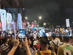 台灣首次跨性別遊行登場 千人喊「我跨我驕傲」