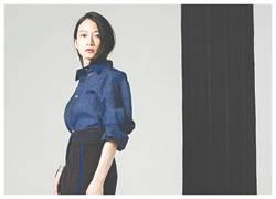 ARLNATA日本職人精神  奢華和服布料現代演繹
