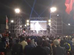新黨慶光復節 舉行「庶民起義 台灣再光復」大會
