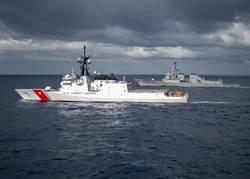 母艦帶巡邏艇 美海軍海警混編巡航衝擊南海情勢