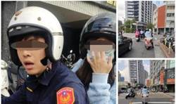 警騎公務車載前男星女友  分局記小過懲處