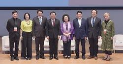 全國設計論壇 蔡英文:明年成立台灣設計研究院
