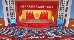 齊評天下:石齊平》中國崛起,豈是偶然