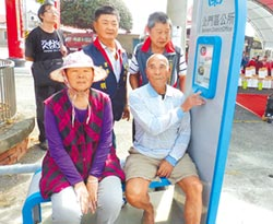 台南電子紙智慧站牌啟用
