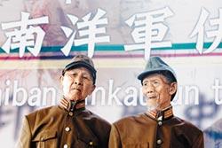 歷史去中國化 馬批創造亡國感