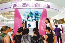 陸電子第一街 轉型賣化妝品