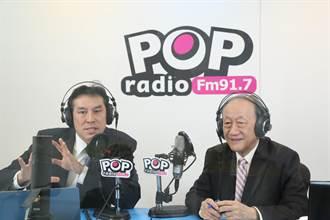 郁慕明:新黨總統支持韓國瑜  北市自提3席立委
