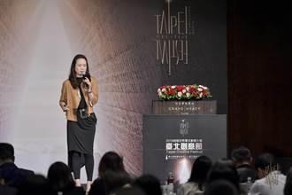 2019台北創意節 匯聚華文創意之光
