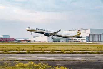 星宇A321 neo試飛完成 張國煒將親駕返台