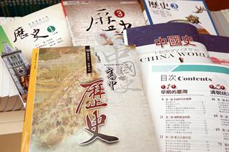 當選後修改歷史課綱 網民壓倒性支持韓國瑜