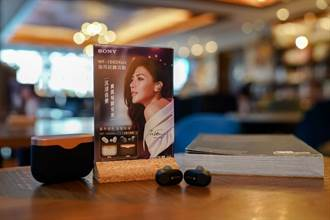 Sony宣布與蔦屋書店松山站期間限定合作