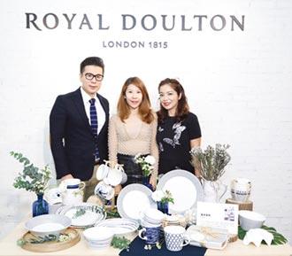花仙子引新餐瓷Royal Doulton 挹注營收