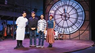 搖滾吧!台美共製外百老匯音樂劇