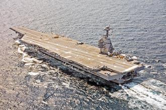 美福特號延遲部署 陸002年底服役