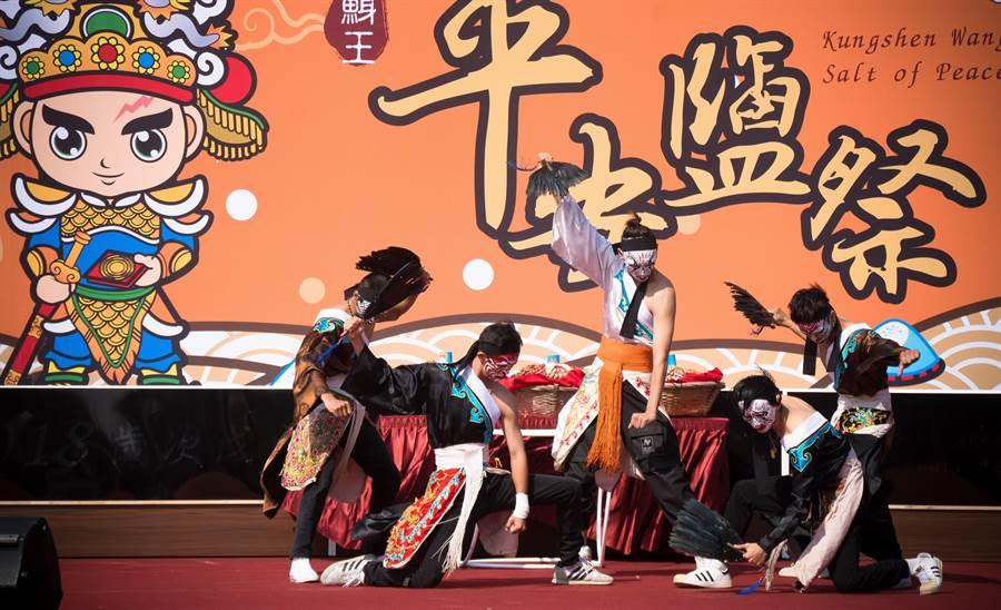 2019鯤鯓王平安鹽祭26、27兩日將熱鬧登場,豐富精彩的表演也是一大特色。(雲嘉南濱海國家風景區管理處提供/劉秀芬台南傳真)