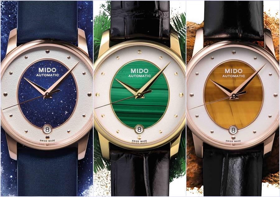 Baroncelli Wild Stone永恆系列彩石腕錶採用直徑33毫米的錶殼,採用PVD玫瑰金、PVD金色或不鏽鋼的錶殼處理,配以雙面時針、分針(一面為噴砂面,另一面為鑽石切割),秒針則以鑽石切割處理,日期視窗位於6點鐘位置。砂金石款搭配藍色緞面織物錶帶,呈現迷人精緻造型;虎眼石款和孔雀石款搭配黑色鱷魚紋壓紋真皮錶帶;樹紋碧玉石款則搭配絲光打磨不鏽鋼錶帶,低調耀眼魅力。全新Baroncelli Wild Stone永恆系列彩石腕錶是對自由、大膽、典雅、性感的當代女性的讚美。全新錶款搭載美度Caliber 80自動上鍊機芯,展現卓越精準度,動力儲存可達80小時。透明的錶背讓熱愛精湛製錶工藝的錶迷,可一窺錶盤下鐫刻的日內瓦波紋自動盤與美度表標誌的動能魅力,防水50米。(圖/品牌提供)
