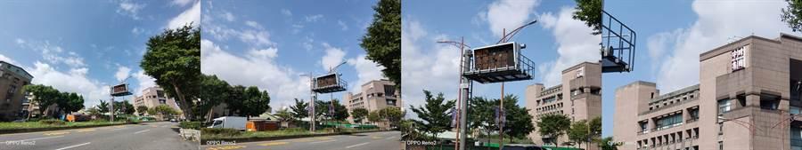 OPPO Reno2超廣角、1倍、2倍、5倍變焦的照片對比(第一組)。(黃慧雯攝)