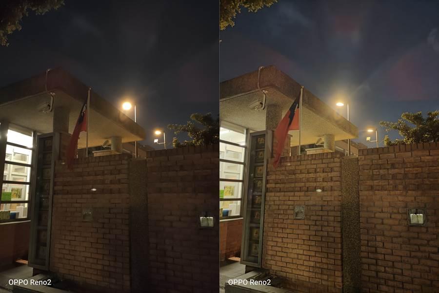 OPPO Reno2夜間實拍(未開夜景模式對比夜景模式(右)(第一組)。(黃慧雯攝)