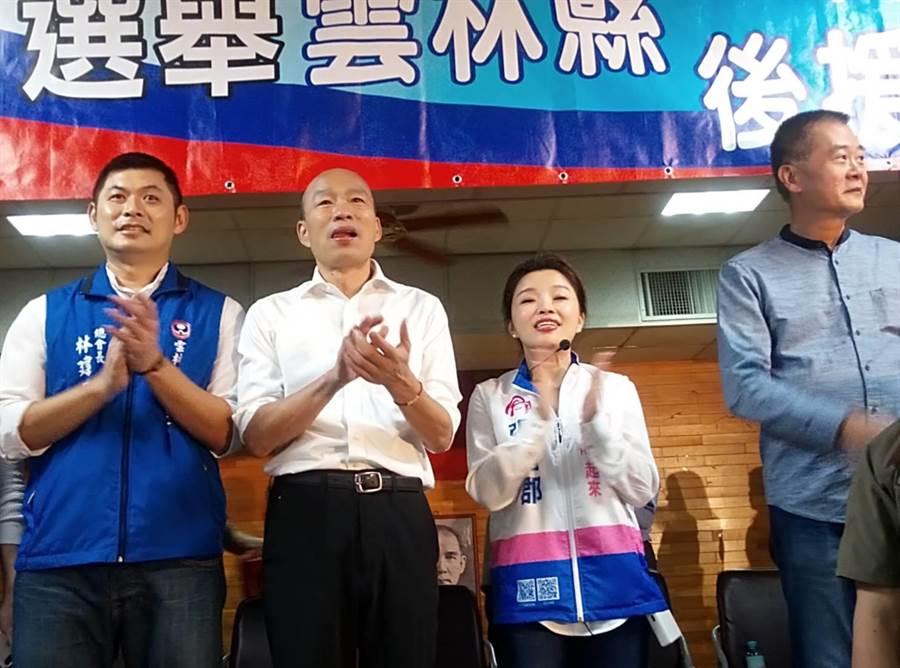雲林縣青年後援會,韓國瑜(左二)許青年一個未來。(許素惠攝)