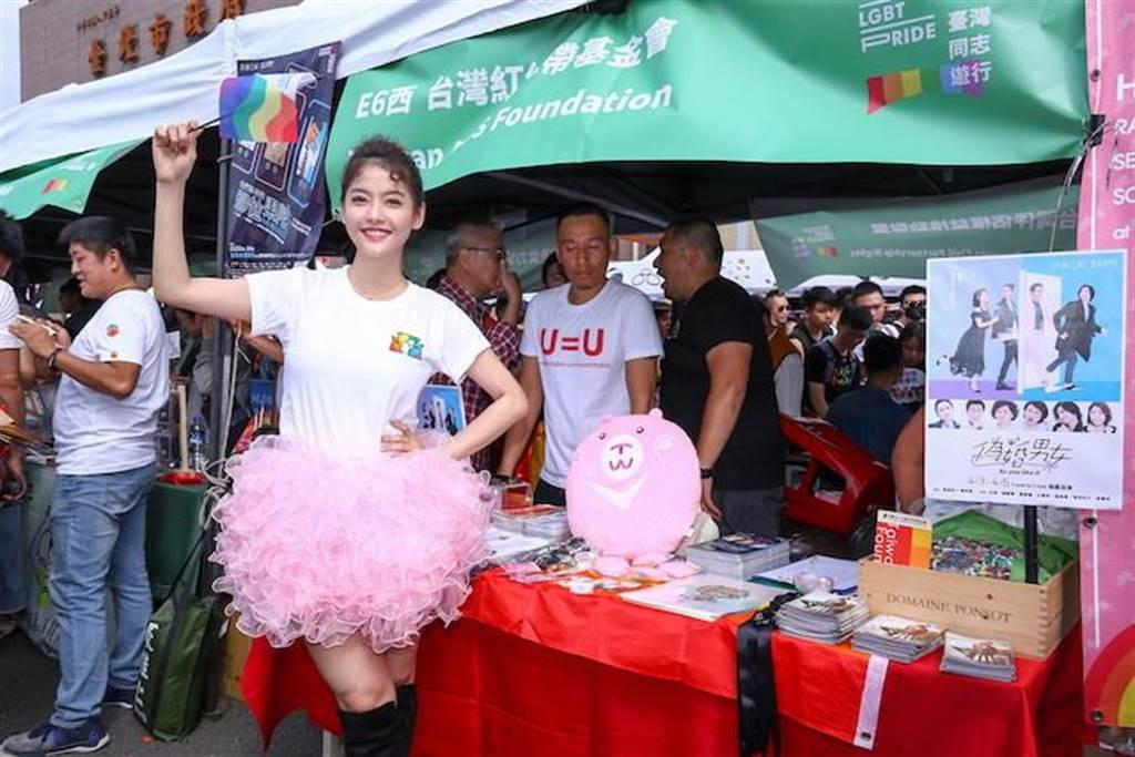 王樂妍今參與遊行活動。台灣紅絲帶基金會提供