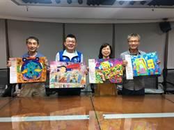 永和兒童創意繪畫比賽  近2000學童畫出最美永和