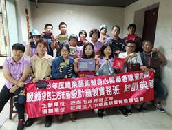 勞工局身障者縫製班職訓 學員未結業就已找到工作