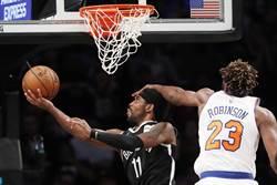 NBA》紐約內戰!厄文逆轉三分球退尼克