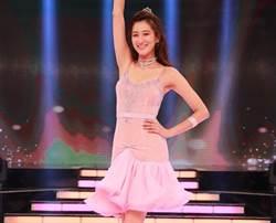 金淵珍《舞力全開》化身碧姬公主 可愛萌力粉絲無法擋