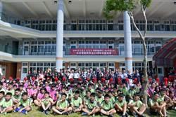 慈濟援建工程 後龍國中新校舍落成啟用