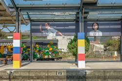內灣線鐵道美術館熱鬧開幕