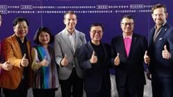 全球知名建築團隊MVRDV於台中首場開講