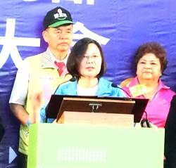 蔡總統:台灣沒有分裂的本錢