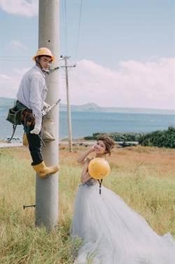 台電聯合婚禮新人史上第二多   爬電杆、公務車促良緣