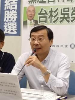 不滿近期蘇貞昌的誇張言論 部分藍委建議黨團提倒閣