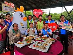 推廣台南好雞肉 養雞協會席開百桌順助公益