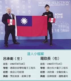 職場達人-薰田食品有限公司執行長、營運長 鬍子國王堅持無添加 手工蛋捲成台灣之光
