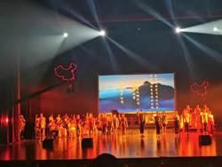 兩岸情景音樂會《第一家園》福州舉辦