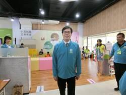 陳其邁臉書公布兩個好消息