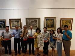 董事長熱愛藝術 義賣珍藏畫作做公益