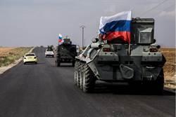 俄羅斯怒批這國是「國際土匪 」