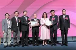 張平沼獲國立臺北大學第一屆「卓越貢獻獎」