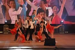 台中國際舞蹈嘉年華登場 國標舞女王劉真領跳台中城市舞
